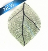 River Shell Leaf Decal Pendant 35x45mm