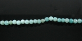 Faceted Round Amazonite Beads 4-4.5mm