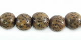 Light Brown Salwag Round Beads 8mm