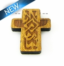 Mahoganny Wood Cross Laser Designed 30x23x3.5mm
