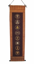The Eight Auspicious Symbol Wall Hanging
