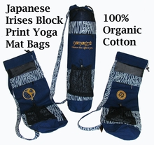 YOGA MAT BAG - Denim w/Japanese Wood-Block Print Accents - Embroidered