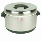 40 Cup Stainless Steel Rice Warmer