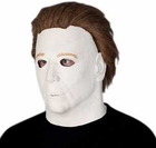New Version Michael Myers Mask