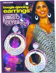 Women's 70s Style Disco Earrings