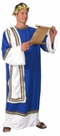 Adult Pontius Pilate Toga Costume