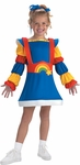 Child's Rainbow Brite Costume