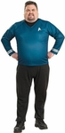 Men's Plus Size Star Trek Deluxe Blue Shirt Costume