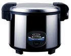 Professional 35 Cup Heavy Duty Rice Cooker