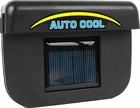 Auto Cool Solar Car Cooler