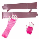 Pink Costume Gloves
