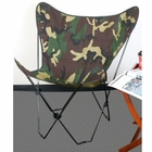 Camouflage  Butterfly Chair Cover