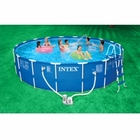 "Intex Round Metal Frame Set 18' x 48"" Complete Pool Set"