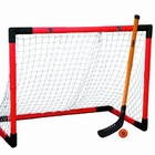 Adjustable Hockey Goal Set