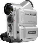 8 Mega Pixel Digital Movie Camera