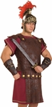 Adult Faux Leather Roman Body Armor