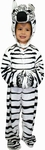Deluxe Child's Zebra Costume
