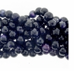 12mm Faceted Amethyst Agate Round Beads 16-Inch Strand