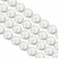 White 8mm South Sea Pearls 16-Inch Strand