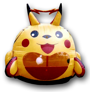 Pickachu Balloon Typhoon