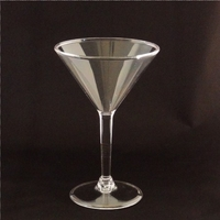 Classic Unbreakable Polycarbonate Martini Glass - 8 Oz.