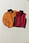 Chestnut Hill Men's Jacket: Polartec Full-Zip (CH950)