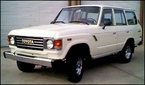 Pic / Info...FJ-60, Sold , Now Resides in Mississippi...