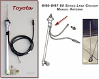 Antenna -  Manual - FJ60  - 8/'80-8/'87 - TOYOTA