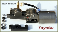 Wiper Motor, Fits '68  to 1/'75  ~ Old Style ~ TOYOTA