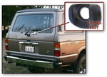 Hatch - Rear Key Lock Pad