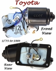 Wiper Motor - Fits 1 /'75-'84 - TOYOTA - No Retun Item