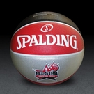 Spalding - Limited Edition 2013 Official NBA All-Star Basketball