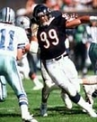 Dan Hampton - Chicago Bears - Autograph Signing March 21st-23rd, 2014