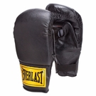 Mike Tyson - Autographed Everlast Pair Boxing Gloves