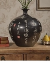 Dessau Home Black Calligraphy Ball Vase