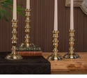 Dessau Home Brass Step Candlestick