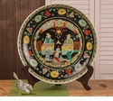 Dessau Home Ebony Multi Color Plate