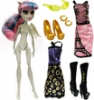 Monster High  LOOSE Figures, Parts & Accessories Great for Customizing!