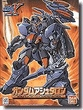 Gundam X 1/144 Scale Basic Grade Model Kit #5 Gundam Ashtaron NRX-0015