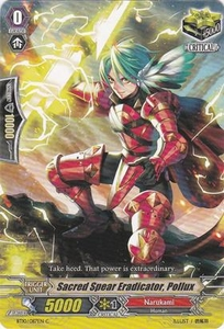 Cardfight Vanguard ENGLISH Triumphant Return of the King of Knights Single Card Common BT10/087 Sacred Spear Eradicator, Pollux