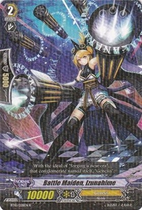 Cardfight Vanguard ENGLISH Triumphant Return of the King of Knights Single Card Rare BT10/028 Battle Maiden, Izunahime