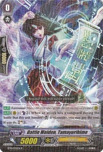 Cardfight Vanguard ENGLISH Triumphant Return of the King of Knights Single Card Rare BT10/032 Battle Maiden, Tamayorihime