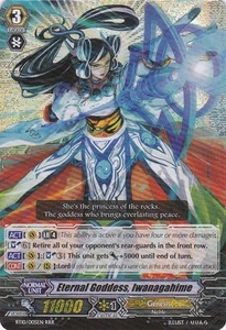 Cardfight Vanguard ENGLISH Triumphant Return of the King of Knights Single Card RRR Rare BT10/005 Eternal Goddess, Iwanagahime