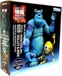 Monsters Inc. Toys, Action Figures & Plush