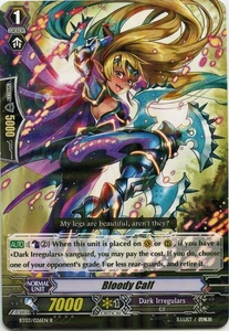 Cardfight Vanguard ENGLISH Demonic Lord Invasion Single Card Rare BT03-026EN Bloody Calf