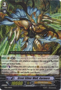 Cardfight Vanguard ENGLISH Slash of the Silver Wolf Single Card Fixed TD05-001EN Great Silver Wolf, Garmore