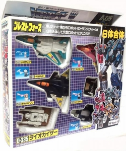 Takara Transformers Victory D-335 Giftset Liokaiser [Stickers Unapplied] VERY RARE!