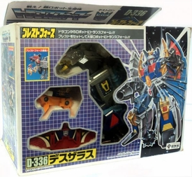 Takara Transformers Victory D-336 Action Figure Deszaras [Stickers Unapplied] VERY RARE!