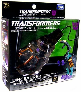 Transformers Takara Device Label Transforming Laser Mouse Trypticon