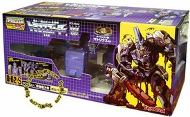 Transformers Takara Re-Issue #D-62-S Collector's Edition Galvatron [Animated Colors]
